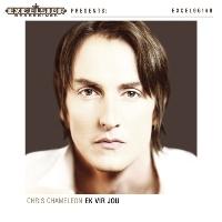 Chris Chameleon - Eerste Oogopslag